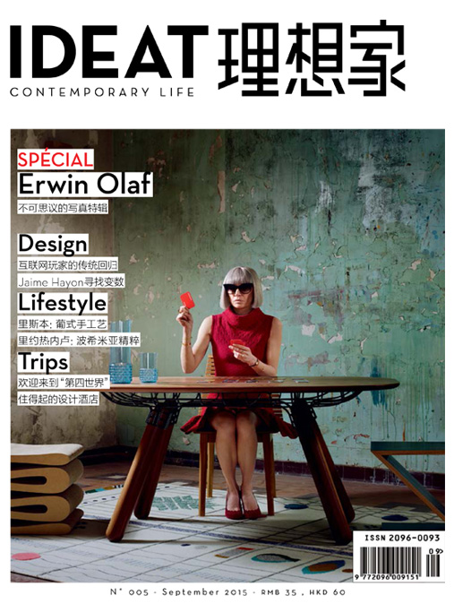 dar-kawa-press-ideat-china-sept-2015-cover