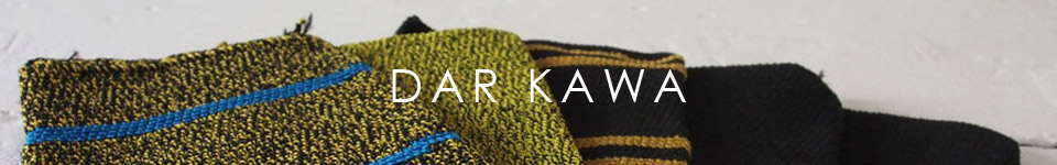 dar-kawa-shopping-crocheted-hammam-gloves-event