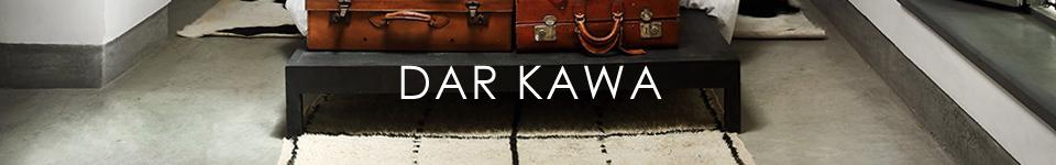 dar-kawa-suite-muntaz-latest-version-event