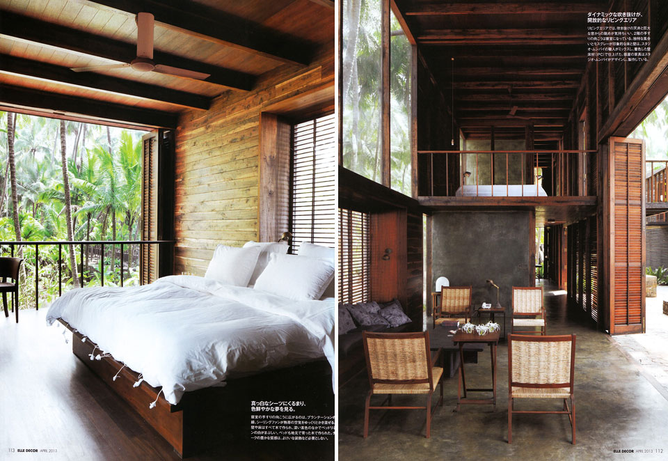Elle deco japan bandit queen april 2013 mumbai