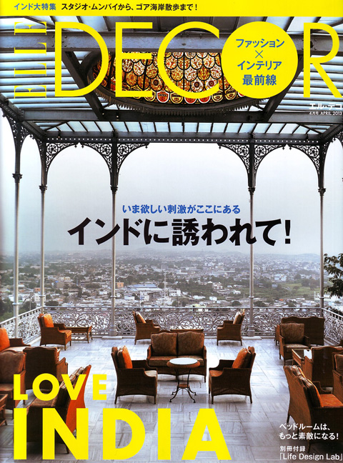 couverture elle decor japan avril 2013 mumbai