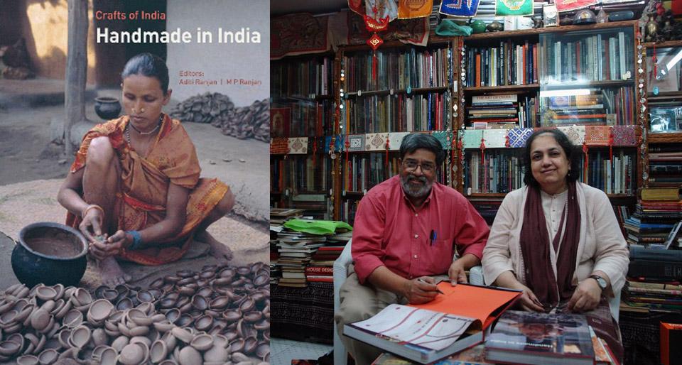 handmade-in-india-aditi-ranjan-mp-ranjan-edition-source-design-for-india-blogspot-com