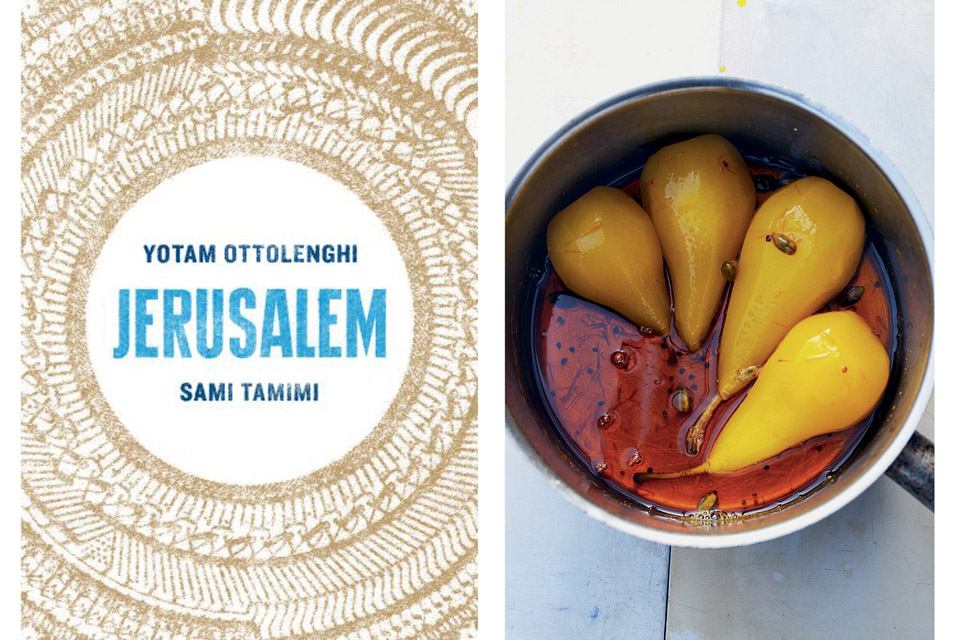 yotam-ottolenghi-cooks-book-jerusalem-reading-room-vb