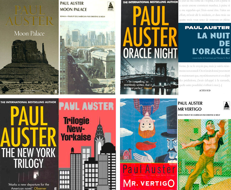 paul auster book cover